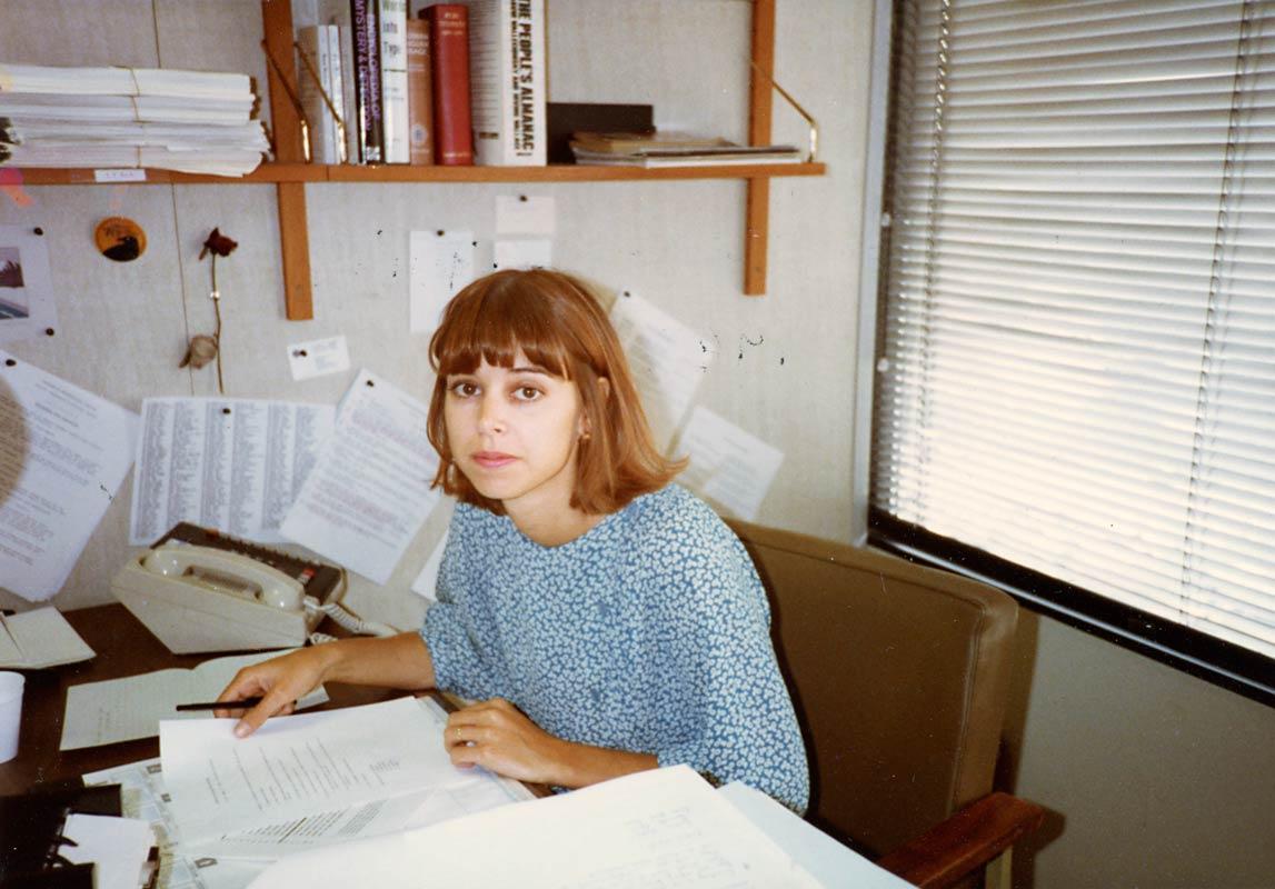 Barbara Gowdy 1982